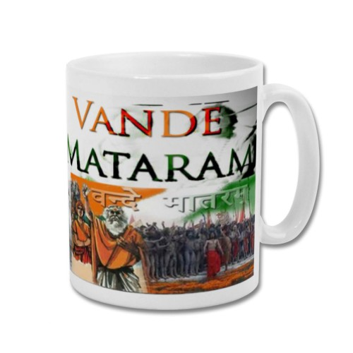 Fantaboy Vande Mataram picturesque printed Coffee Mug