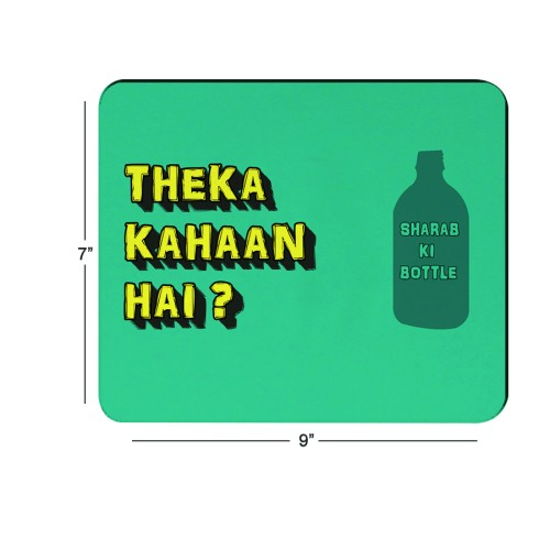 Fantaboy Funny Quote Print Mouse Pad