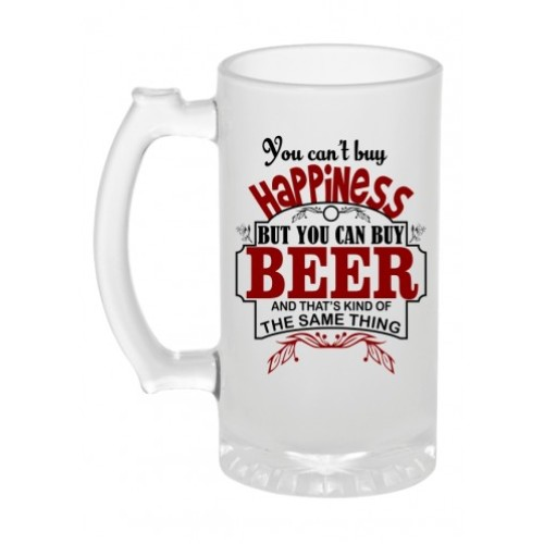 Fantaboy Happiness Beer Printed Mug.