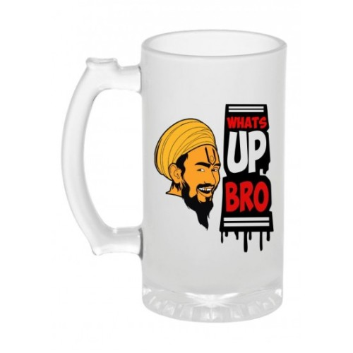 Fantaboy What s Up Bro Beer Printed Mug.