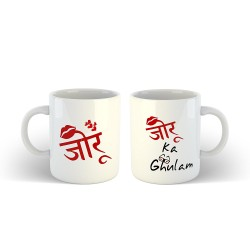 Fantaboy  Joru ka Gulam couples' Printed  Mugs