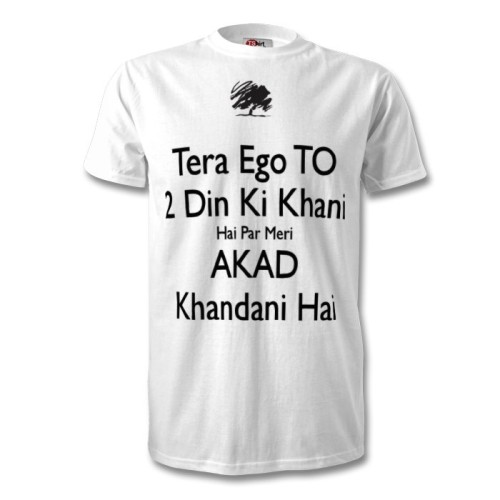 Fantaboy Tera Ego ...' Quote printed T-Shirt