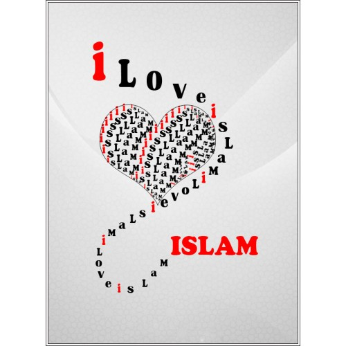 """Fantaboy Islam Quote Poster (12""""x""""18)"""