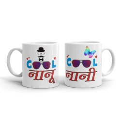 "Fantaboy  Best Anniversary  Gift  Combo Offer  ""Cool Nanu & Naani  ""Printed Coffee Mugs  For Your  Nanu , For Your Naani on Anniversary, on Birthday , AnySpecial Day"