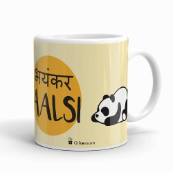 "FantaBoy Best Gifts with""Bhayankar Aalsi"" Printed Beautiful Coffee Mug for Your Friend.Husband,Boyfriend,Fiance,Brother,on Anniversary,Birthday Or Any Special Day for just Kidding"