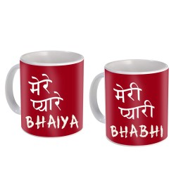 "Fantaboy  Best Anniversary  Gift  Combo Offer  ""Mere Payare Bhiya & Bhabhi  ""Printed Coffee Mugs  For Your  Bhiya , For Your Bhabhi on Anniversary, on Birthday , AnySpecial Day"