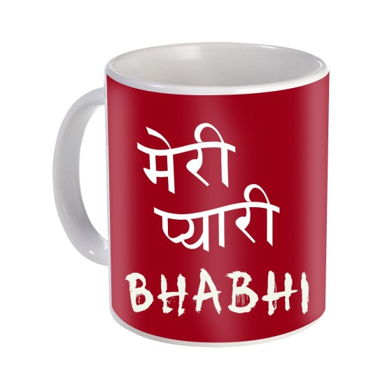 """Fantaboy  Best Anniversary  Gift  Combo Offer  """"Mere Payare Bhiya & Bhabhi  """"Printed Coffee Mugs  For Your  Bhiya , For Your Bhabhi on Anniversary, on Birthday , AnySpecial Day"""