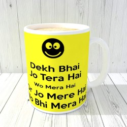 "FantaBoy best gift with "" Dekh Bhai Jo tera hai Vo mera hai"" Printed Coffee Mug for your Big or Small Brother on Anniversary or Birthday or any other special Day"