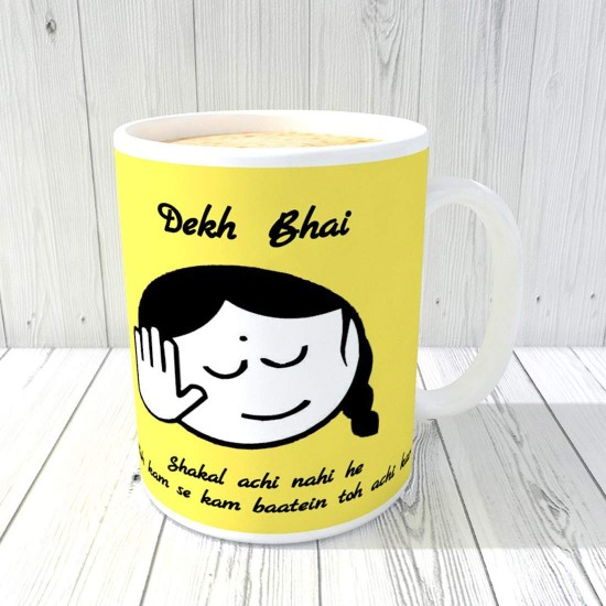 "FantaBoy Best Gifts with""Dekh Bhai Shakal Acchi Nhi toh "" Printed Beautiful Coffee Mug for Your Friend.Husband,Wife,Boyfriend,Girlfriend,Fiance,Finacee,Sister,Father,Mother,Brother,on Anniversary,Birthday Or Any Special Day"